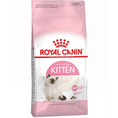 Royal Canin Kitten 2 кг